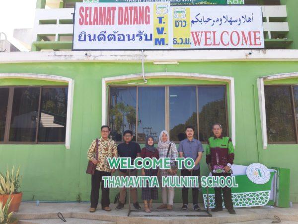 PPL Thailand
